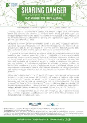 Sharing Danger. l'evento SERR - Settimana Europea per la Riduzione dei Rifiuti